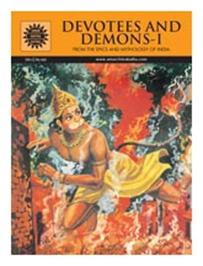 Amar Chitra Katha Devotees And Demons-I