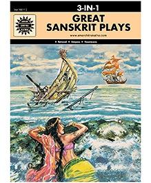 Amar Chitra Katha - Great Sanskrit Plays