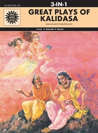Amar Chitra Katha - Great Plays Of Kalidasa