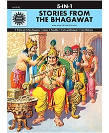 Amar Chitra Katha - Stories From The Bhagawat