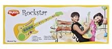 Skykidz Rockstar Guitar