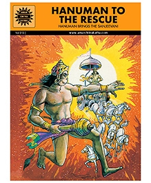 Amar Chitra Katha Hanuman To The Rescue