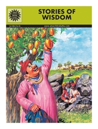 Amar Chitra Katha - Stories Of Wisdom