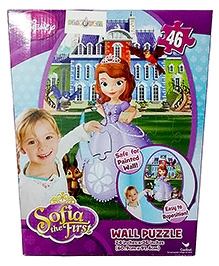 Cardinal Gates Sofia The First Wall Puzzle - 72 Pieces