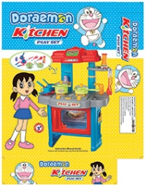 Doraemon Kitchen Playset