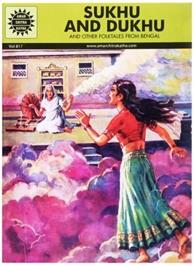 Amar Chitra Katha - Sukhu and Dukhu