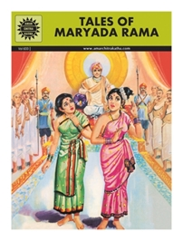 Amar Chitra Katha Tales Of Maryada Rama