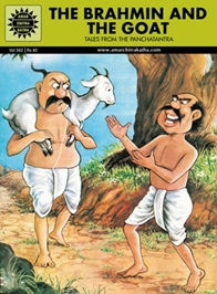 Amar Chitra Katha - The Brahmin And The Goat