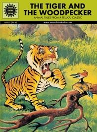 Amar Chitra Katha - Tiger And The Woodpecker