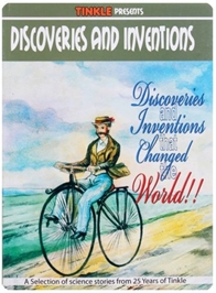 Tinkle Collection Discoveries And Inventions