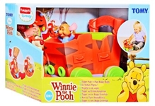 Funskool - Tigger Push N Play Buddy Buggy