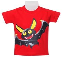Grasshopper - Half Sleeves T-Shirt
