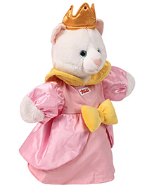 Trudi Hand Puppet Cat Or Princess - 24 Cm