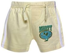 Madagascar - Marty Shorts