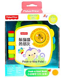 Fisher Price Peek-a-Boo Book - Multi Colour