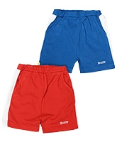Buzzy Solid Colour Shorts - Pack Of 2