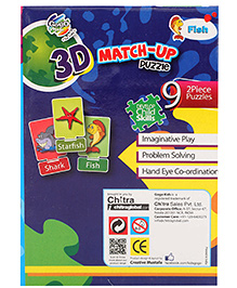 Chitra 3D Match Up Puzzles Fish - Multi Colour