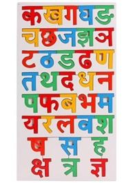 Little Genius - Wooden Hindi Alphabet