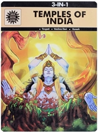 Amar Chitra Katha - Temples Of India