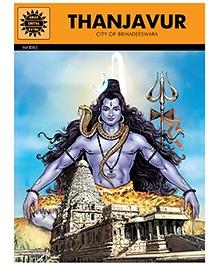 Amar Chithra Katha - Thanjavur