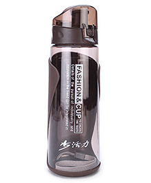 Translucent Bottle With Detachable Strap And Cup - Brown