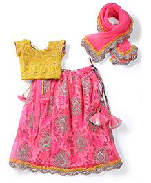 Shruti Jalan Ethnic Sharara Kurta & Dupatta Set - Pink & Yellow