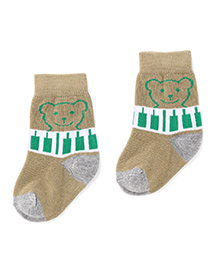 Cute Walk by Babyhug Ankle Length Socks Bear Design - Beige