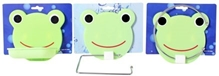 Fab N Funky - Frog Pattern Bathroom Accessory Set