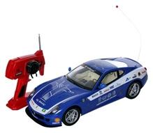 MJX Toys 599 GTB Fiorano Ferrari  Remote Control Toy - 8 Years+