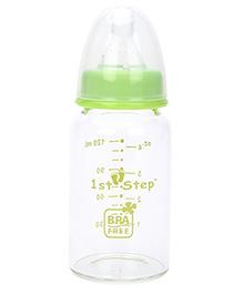 1st Step Glass Feeding Bottle Green - 125 Ml