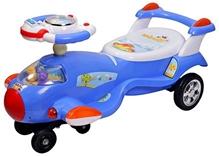 BSA - Windy Swing Car
