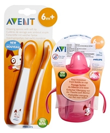 Combo pack of Weaning Spoons & Sipper (Pack of 2)