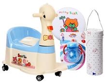 Combo pack of Bath Sponge, Bottle Holder,Sipper & Potty Chair (Pack of 4)