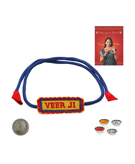Little India Veer Ji Quote Rakhi - Dark Blue