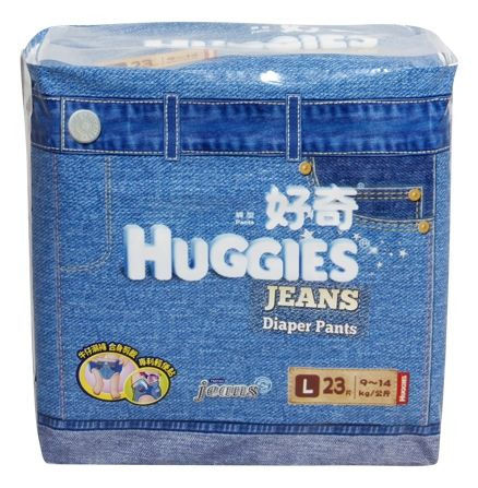 Huggies - Jeans Diaper Pants