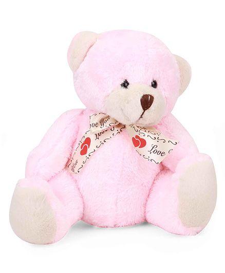 Starwalk Plush Teddy Bear Soft Toy Pink - 20 cm