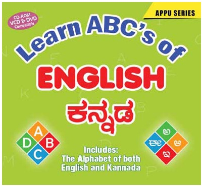 Learn ABCs of English And Kannada