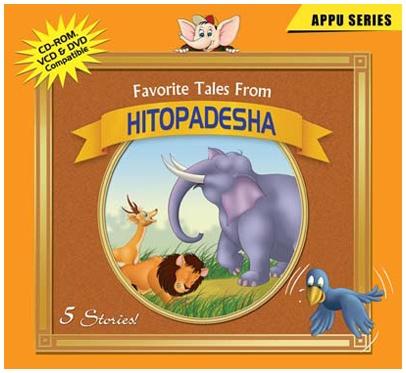 Appus Favourite Hitopadesha Tales