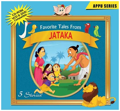 Appus Favourite Jataka Tales