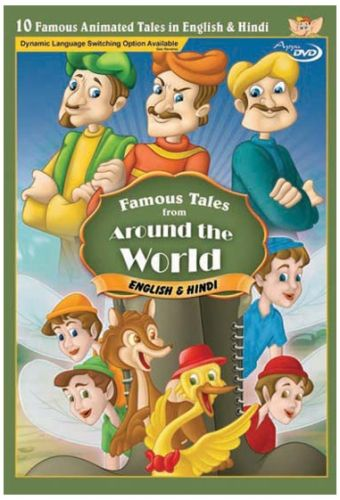 Famous Tales From Around The World