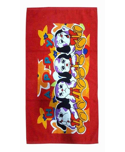 Sassoon Towel Puppy Design - Multicolour