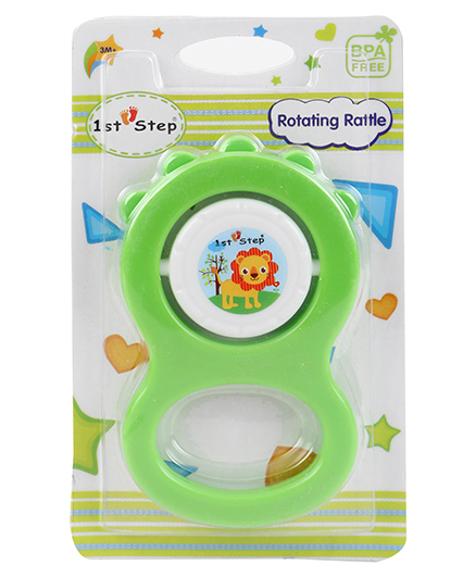 1st Step Rotating Rattle Lion Print - Green