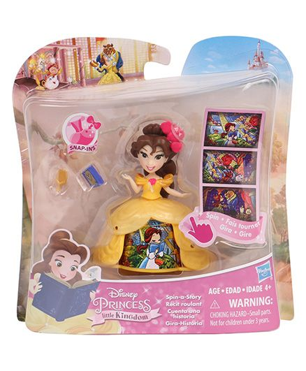 d9fcd902e54 24%off Disney Princess Little Kingdom Doll With Accessories Yellow - 8 cm