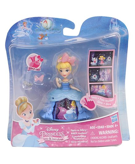 Disney Princess Little Kingdom Doll With Accessories Blue - 8 cm