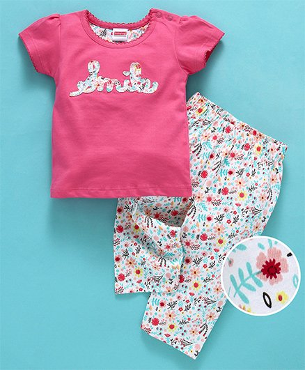 Babyhug Short Sleeves Night Suit With Smile Patch - Pink