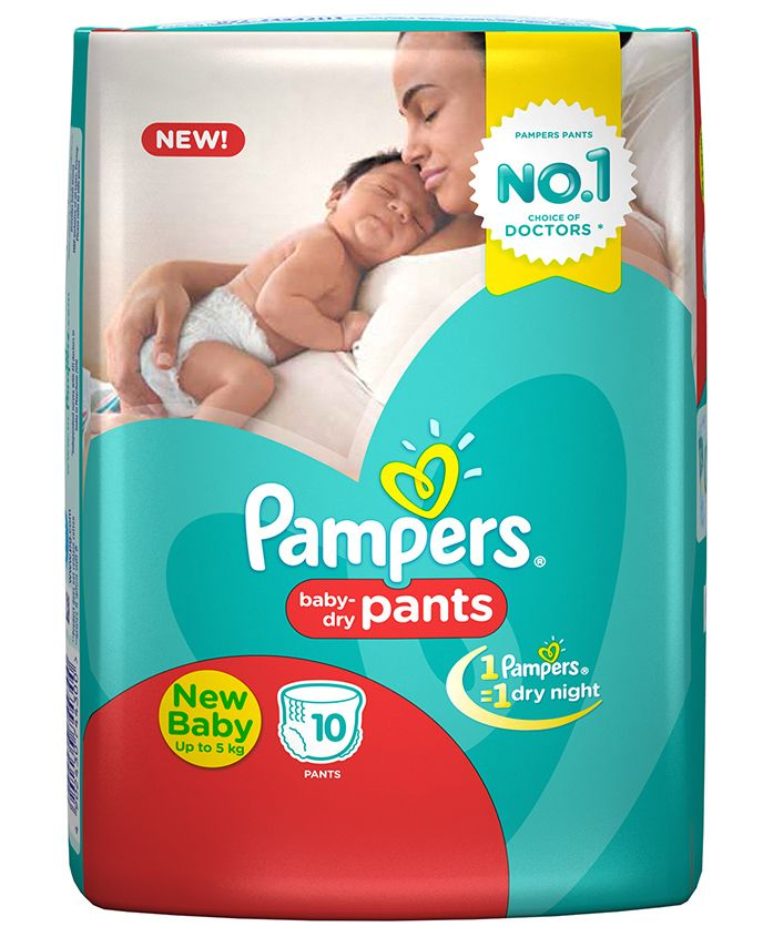 Pampers Pant Style Diapers New Born Size - 10 Pieces