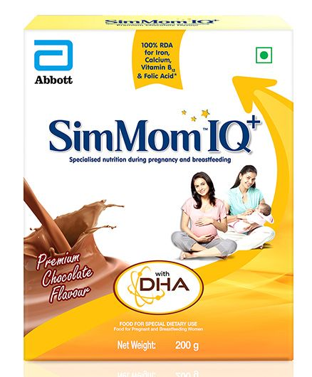 SimMom IQ+ Premium Chocolate Flavor Yellow - 200 gm