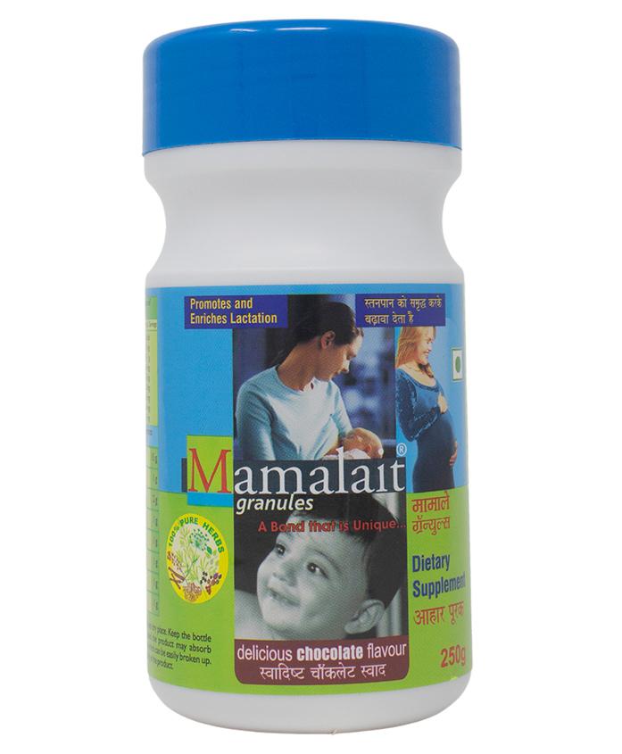 Mamalait Dietary Supplement Granules - Multi Colour