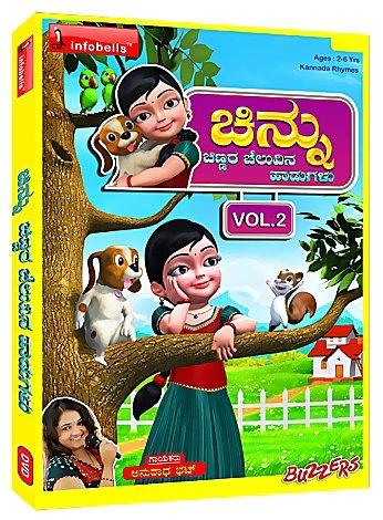 Infobells - Chinnu 3D Kannada Rhymes Volume 2 DVD