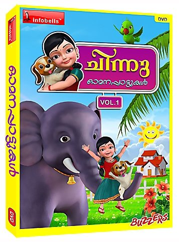 Infobells - Chinnu Malayalam Rhymes Volume 1 DVD